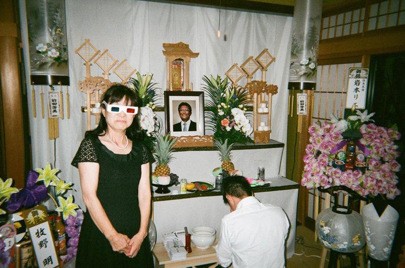 Kenta Nakamura Your Story 12