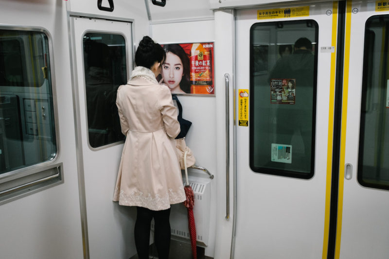 Yota Yoshida Somewhere Elsewhere 02