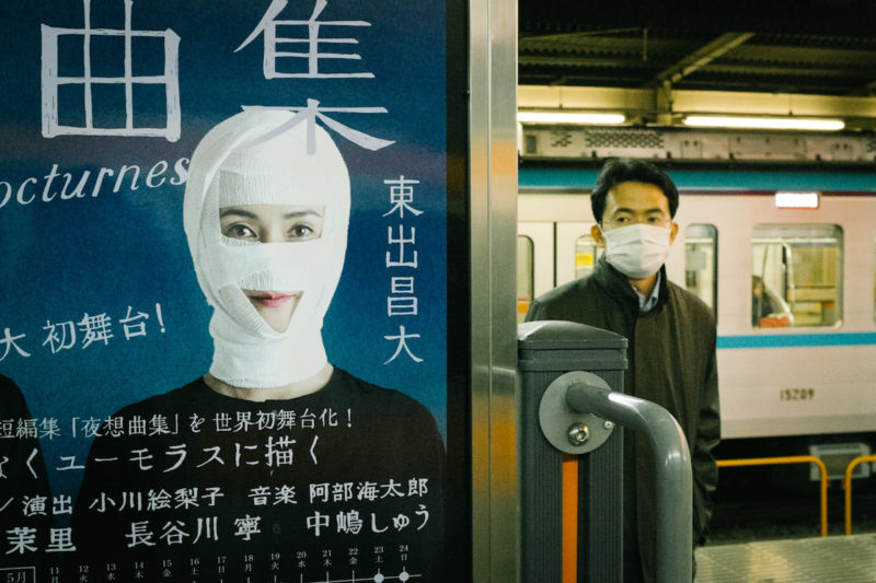 Yota Yoshida Somewhere Elsewhere 05