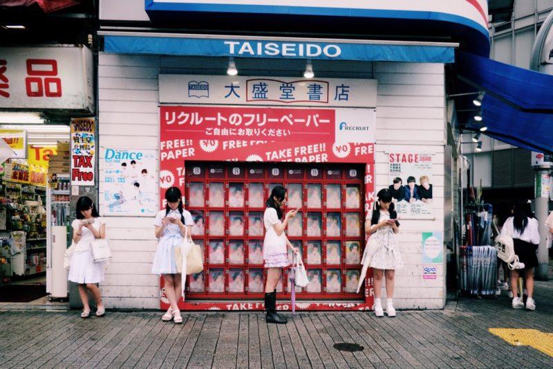 Daniele Martire Japan Street 07