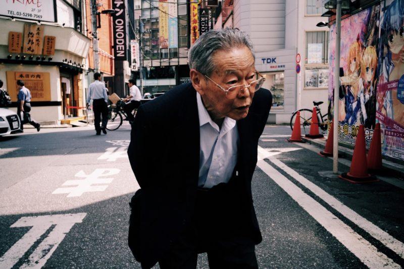 Daniele Martire Japan Street 18