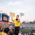 Yakyu: Maxwell Anderson portrays an odd crowd inside the stadium