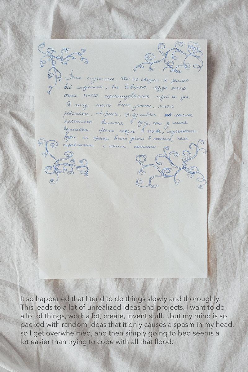 Yulia Artemyeva Anchors 03