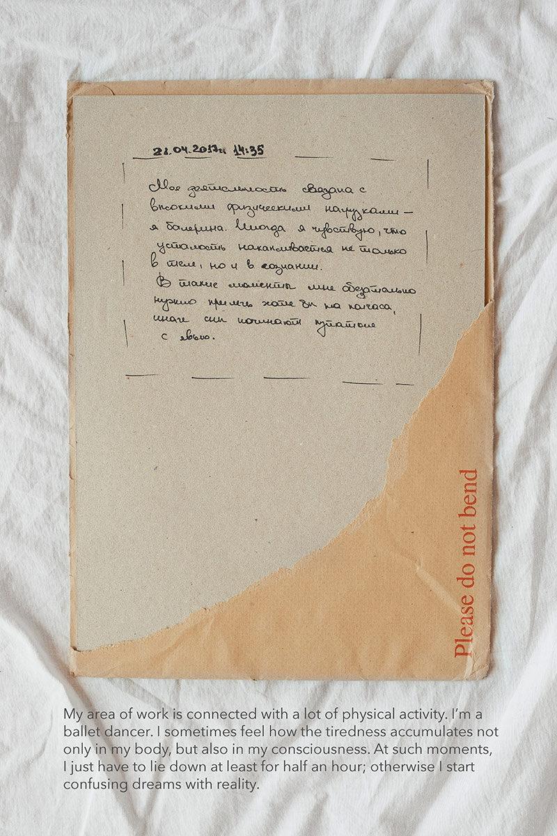Yulia Artemyeva Anchors 09