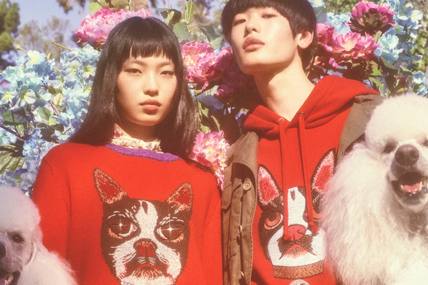 Gucci Chinese New Year Fashion Campaign Petra Collins 0