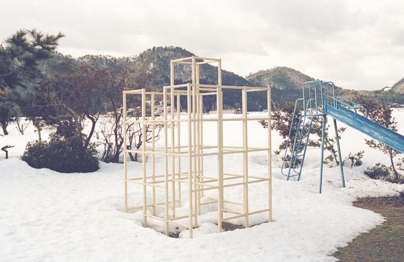 Playground 1 Seasonal Abandonment Of Imaginary Worlds