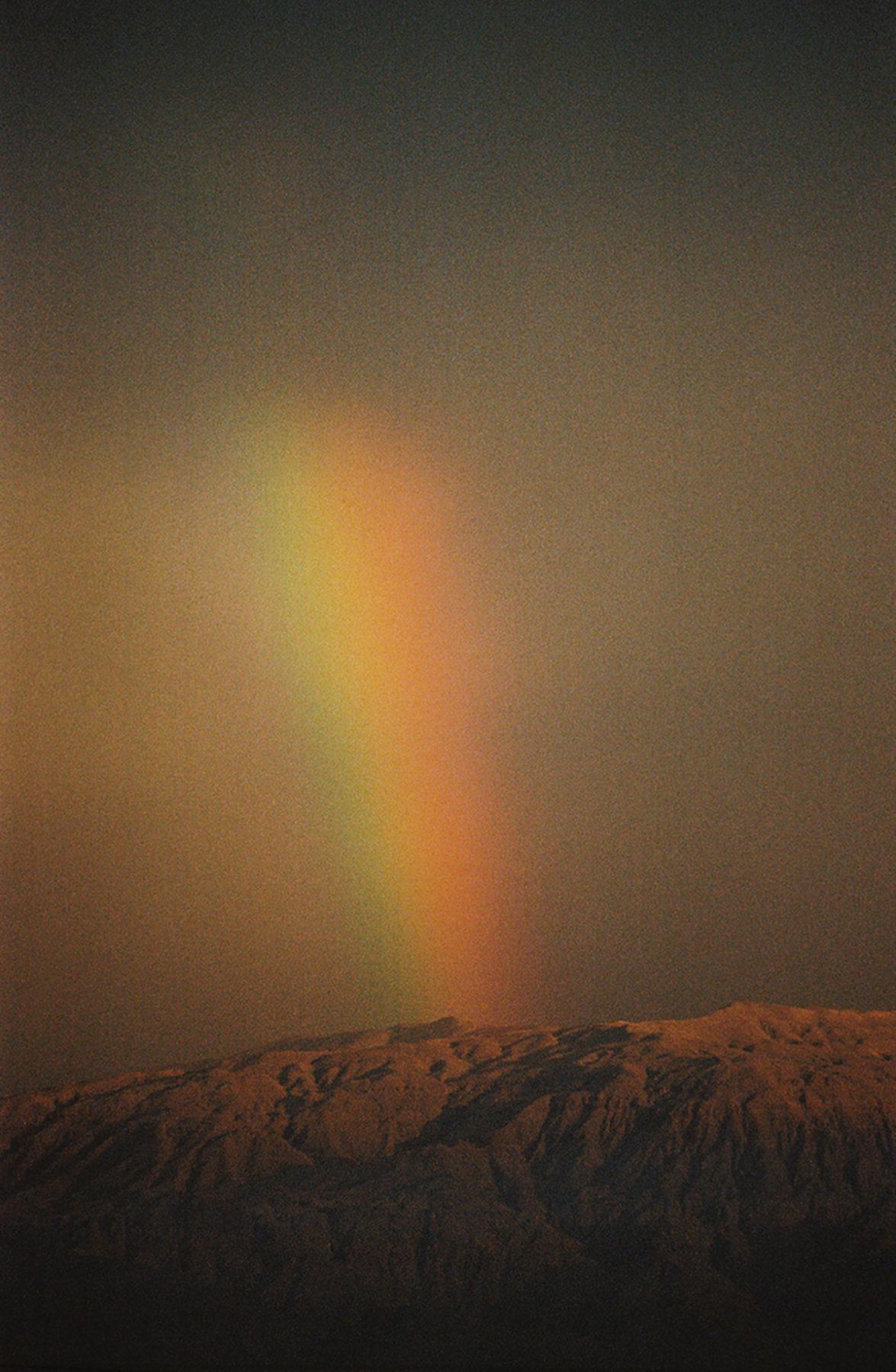 Rainbowisrael