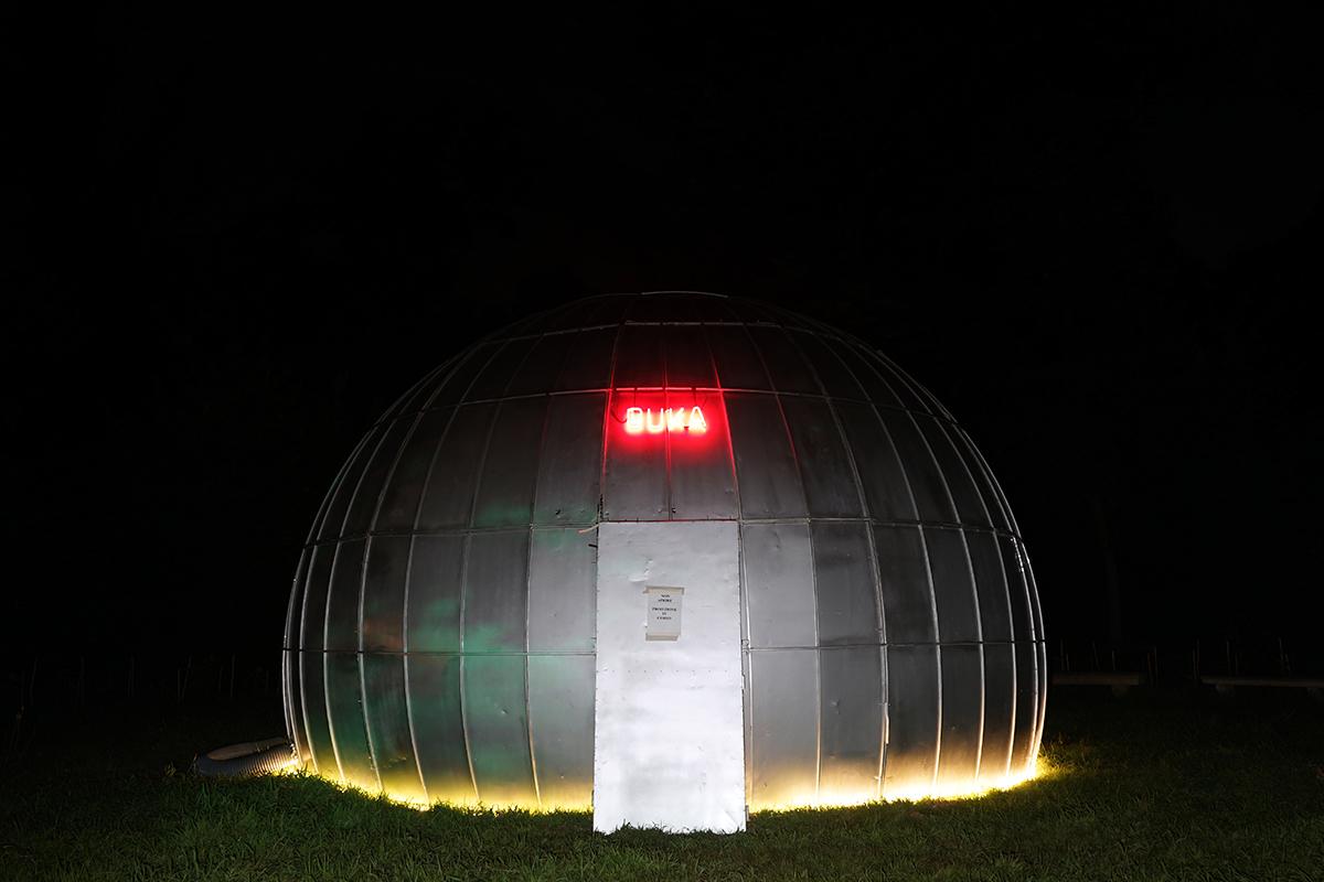 4. Planetarium GB