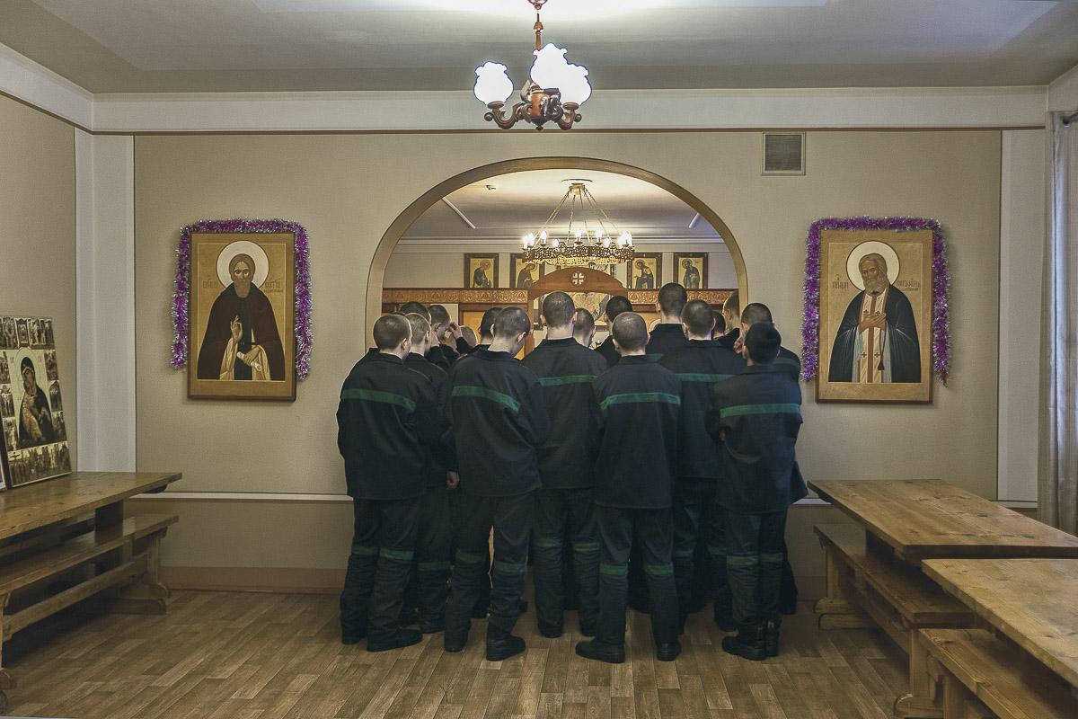 Liturgy In The Orthodox Church