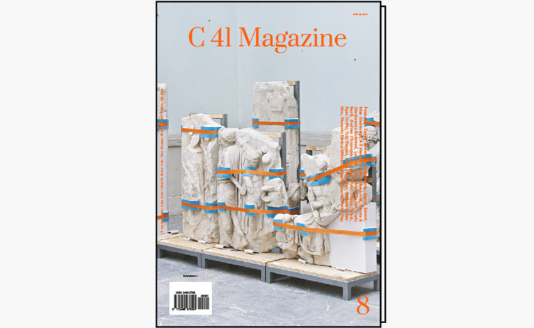 Paper issue 8