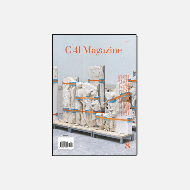 C41 Magazine Issue 8 Memory Pre Order
