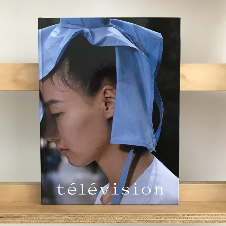 Télévision Issue 3 'Legend' is a purely visual treat that blends fashion with storytelling
