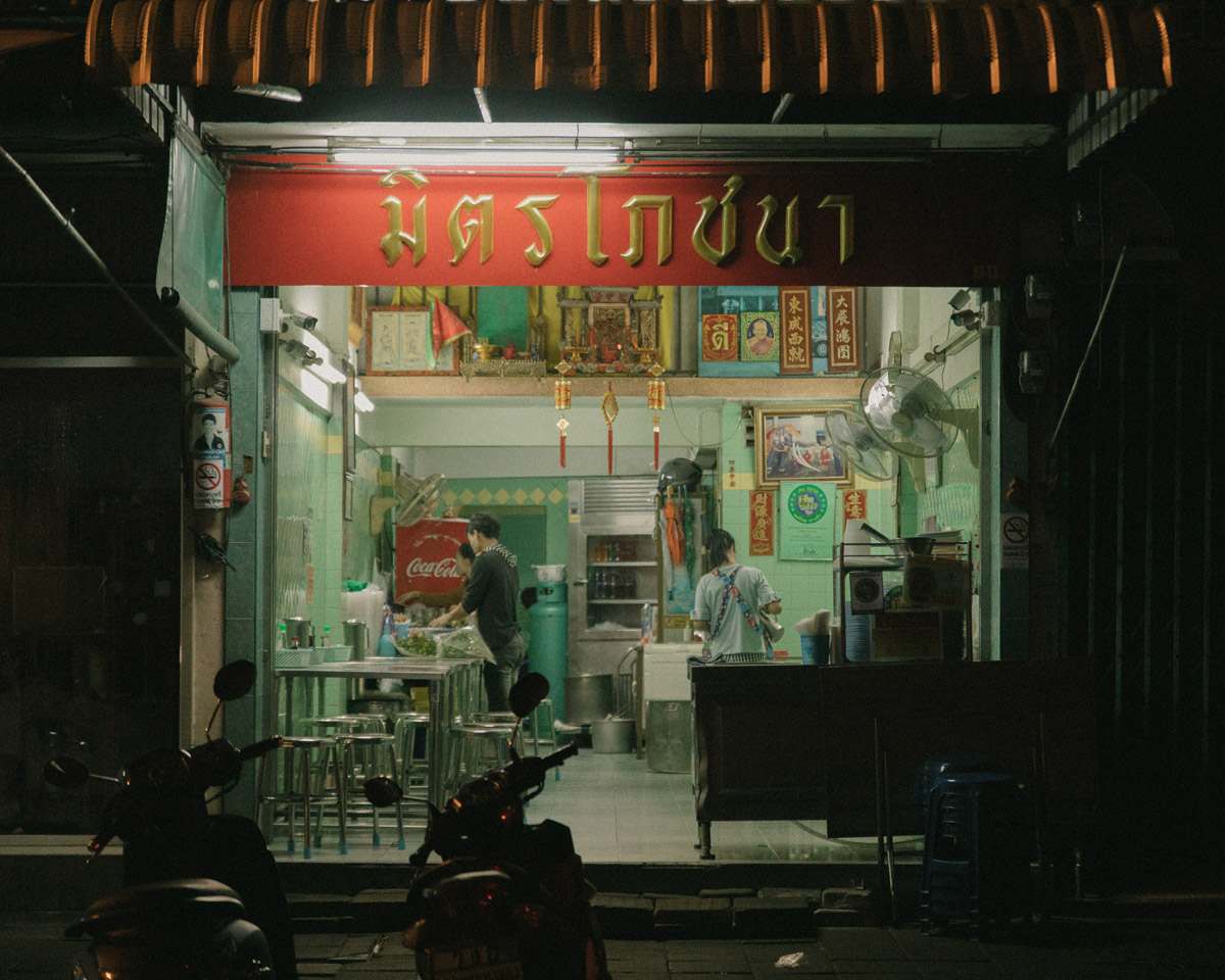 Madeline Tolle Krung Thep Photography 29